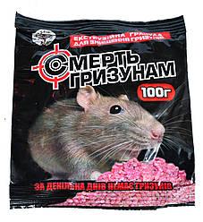 """Экструзийные гранулы """"Смерть грызунам"""" 100 г"""