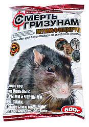 """Зерновая смесь """"Смерть грызунам""""  600 гр"""