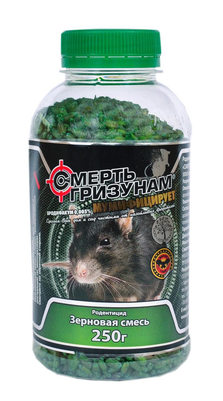 """Зерновая смесь """"Смерть грызунам"""" с ароматом арахиса (зеленая) 250 г"""