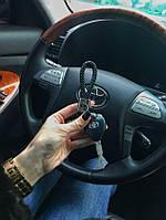 Кожаный брелок для автоключей с логотипом Toyota (Тойота)
