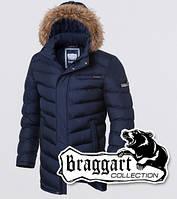 Мужская куртка теплая зимняя