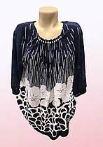Блуза женская с шифоновыми рукавами (2003/4)