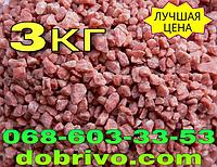 Калий хлористый (удобрение) K 62% пакет 3кг (лучшая цена купить)