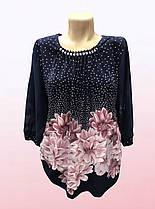 Блуза женская батальная с цветочным принтом (2003/5)