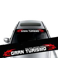 Cолнцезащитная наклейка на лобовое стекло: GRAN TURISMO, фото 1