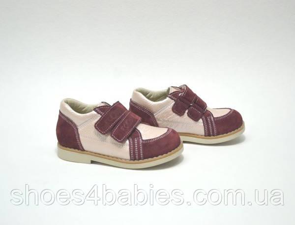 Дитячі ортопедичні туфлі Ecoby (Экоби) розміри 20-32
