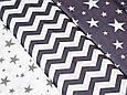 Сатин (хлопковая ткань) на белом фоне серые звезды, фото 3
