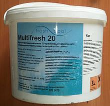 Мультитаб (Multifresh, Multitab) в таблетках по 20 г Fresh Pool (1 кг)