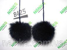 Меховой помпон Кролик, Тем. Синий, 8 см,  пара 8425, фото 3