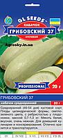 Кабачки Грибовский - 37 20г