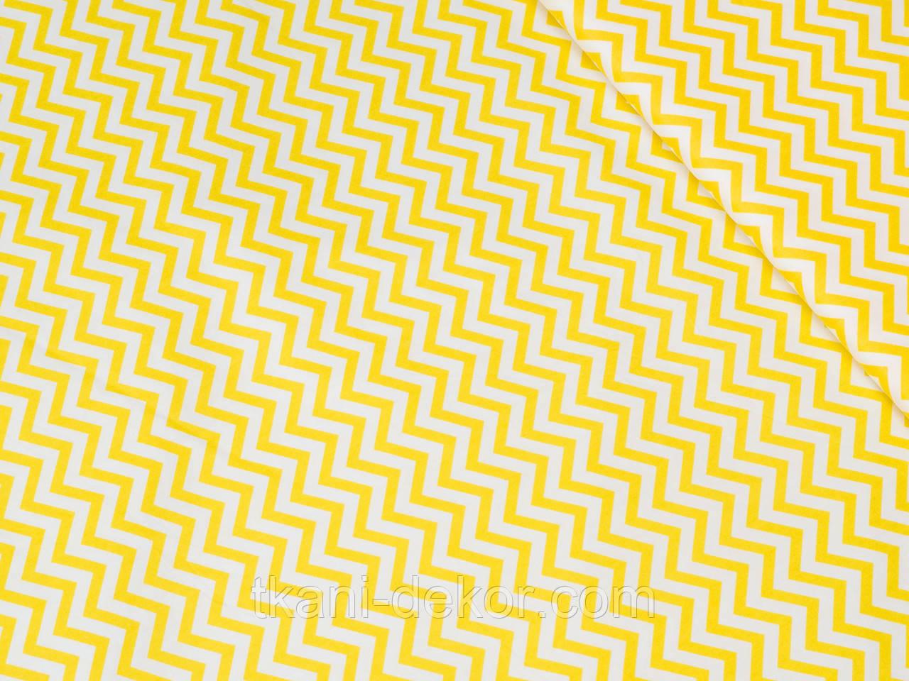 Сатин (хлопковая ткань) желтый зигзаг
