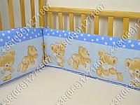 Бортики в детскую кроватку защита бампер Мишка подушка голубой