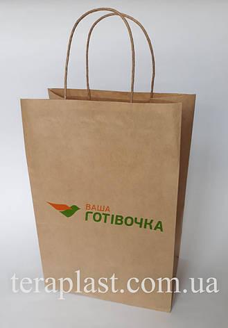 Пакет бумажный с печатью 150х80х240 2+0, фото 2