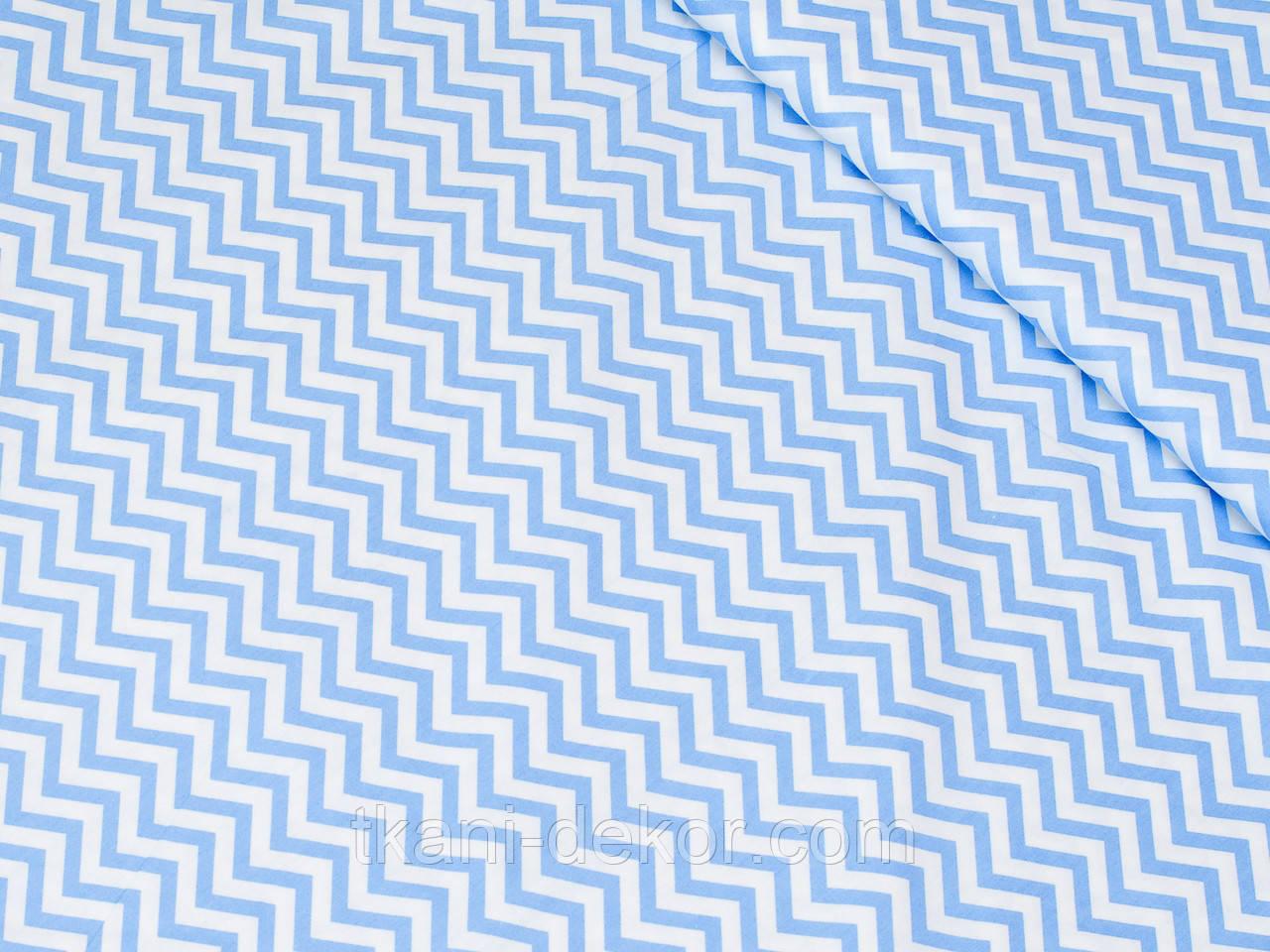Сатин (хлопковая ткань) голубой зигзаг
