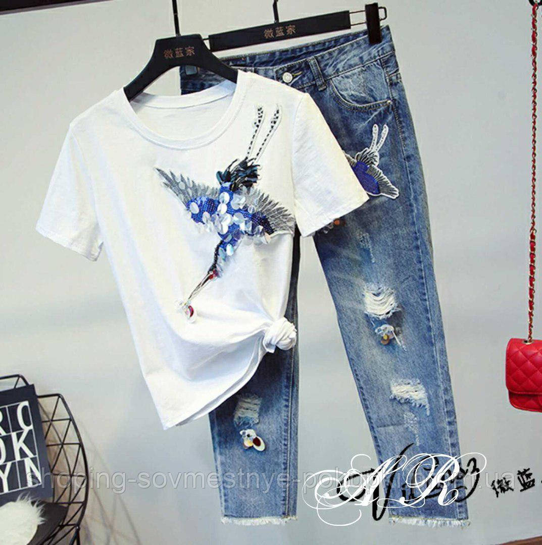 7d0bbb995022f Модные костюмы джинсы и футболка ПТИЦА (2 вида) купить в Украине ...