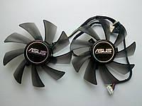 Вентилятор №19 (кулер) для видеокарты ASUS HD 6950 6970 6990 7950 7970 GTX 680 570 T129025SU PLD09210S12HH