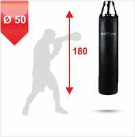 Боксерский мешок из ременной кожи o 50 – 180 см на цепях, 90-100 кг