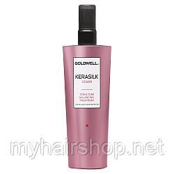 Структурный спрей для подготовки волос к окрашиванию Goldwell Kerasilk Color Structure Balancing Treatment