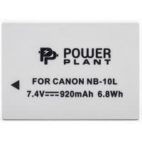 Аккумулятор, зарядное устройство для TV PowerPlant DV00DV1302