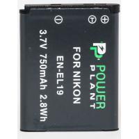 Аккумулятор, зарядное устройство для TV PowerPlant DV00DV1305