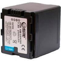 Аккумулятор, зарядное устройство для TV PowerPlant DV00DV1362