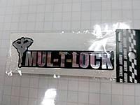 Силиконовая 3D наклейка MUL-T-LOCK