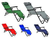 Кресло шезлонг  для сада и пляжа German Camping