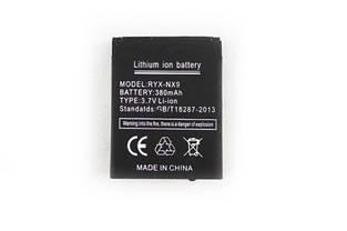 Аккумуляторная батарея для умных часов Smart Watch 380 mAh, фото 3
