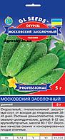 Огурцы Московский засолочный  5 г (ранний)