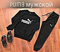 Костюм спортивный мужской Puma 48-52р серый черный