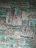 Мюних зеленый