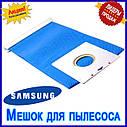Мешок для пылесоса SAMSUNG DJ69-00420B, фото 3