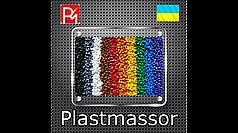 Комплектуючі для окулярів з пластмаси на замовлення