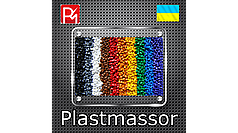 Форми для пресового з пластмаси на замовлення