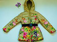 Куртка-пальтишко демисезон  на девочку  (рост 128-134 см)