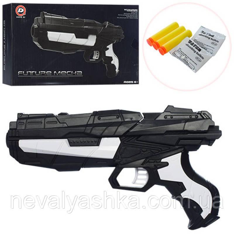 Пистолет водяные пули присоски, M168, 007018