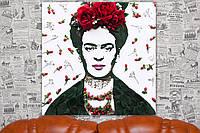 Фрида Кало. Kahlo Frida. Фуд-фотограф Дарина Коссар.  60х60 см. Картина на холсте.