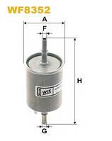 Фильтр топливный (инжекторный) (клипса) Ланос, Сенс (пр-во WIX, США)