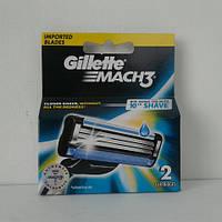 Кассеты Gillette Mach 3 2 шт (  Жиллет Мак 3 оригинал сделано в Германии), фото 1