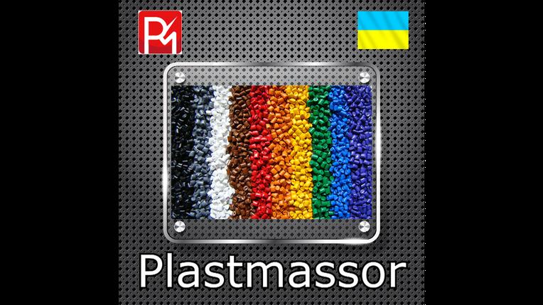 Резиновое сырье из пластмассы на заказ, фото 2