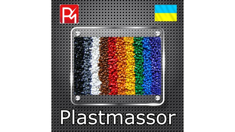 Объемные буквы из пластмассы на заказ, фото 2