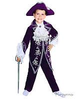 Карнавальный костюм Вельможа