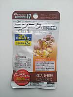 Чеснок  (Garlic) Япония  для улучшения пищеварения