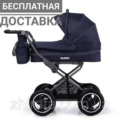 Коляска прогулочная TILLY Family T-181 Blue
