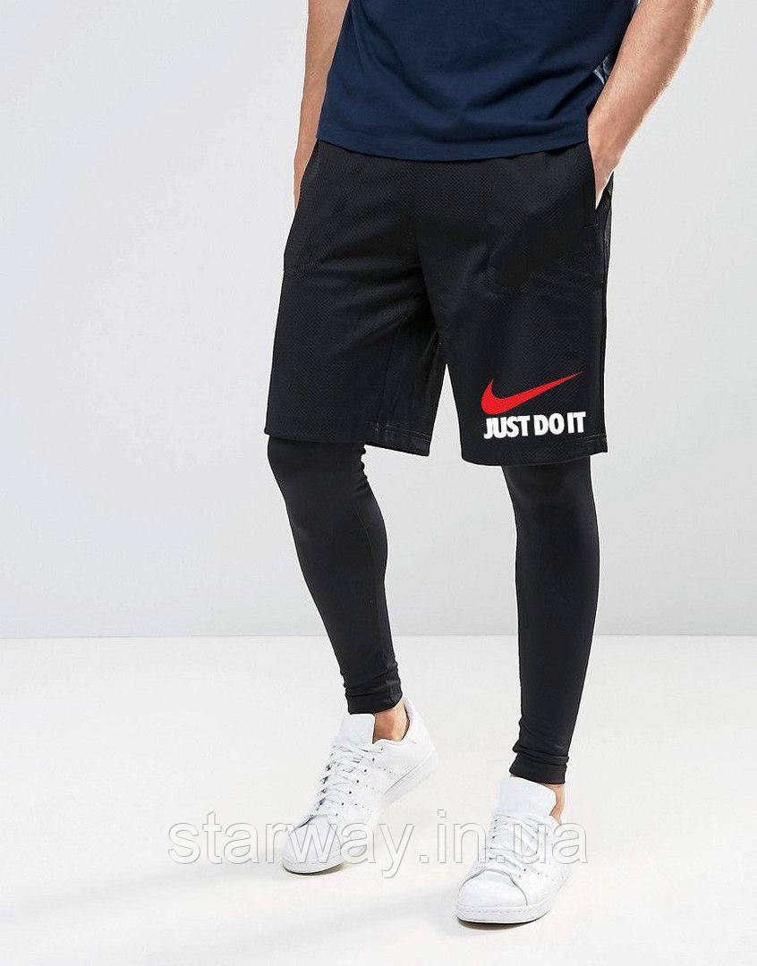 Шорты чёрные | Принт Nike Just Do It