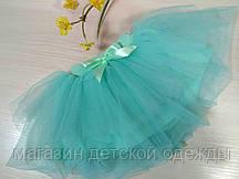 Детская фатиновая юбочка для девочки (мята)