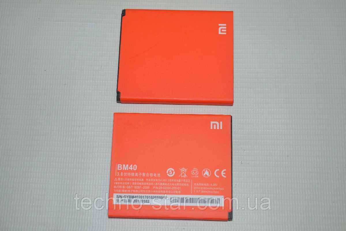 Оригинальный аккумулятор ( АКБ / батарея ) BM40 для Xiaomi Mi2A | M2A | 2A 2080mAh
