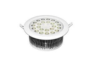 Светильник потолочный 5W (50W)