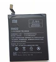Оригинальный аккумулятор \ батарея \ АКБ BM22 для Xiaomi Mi5 3000mAh