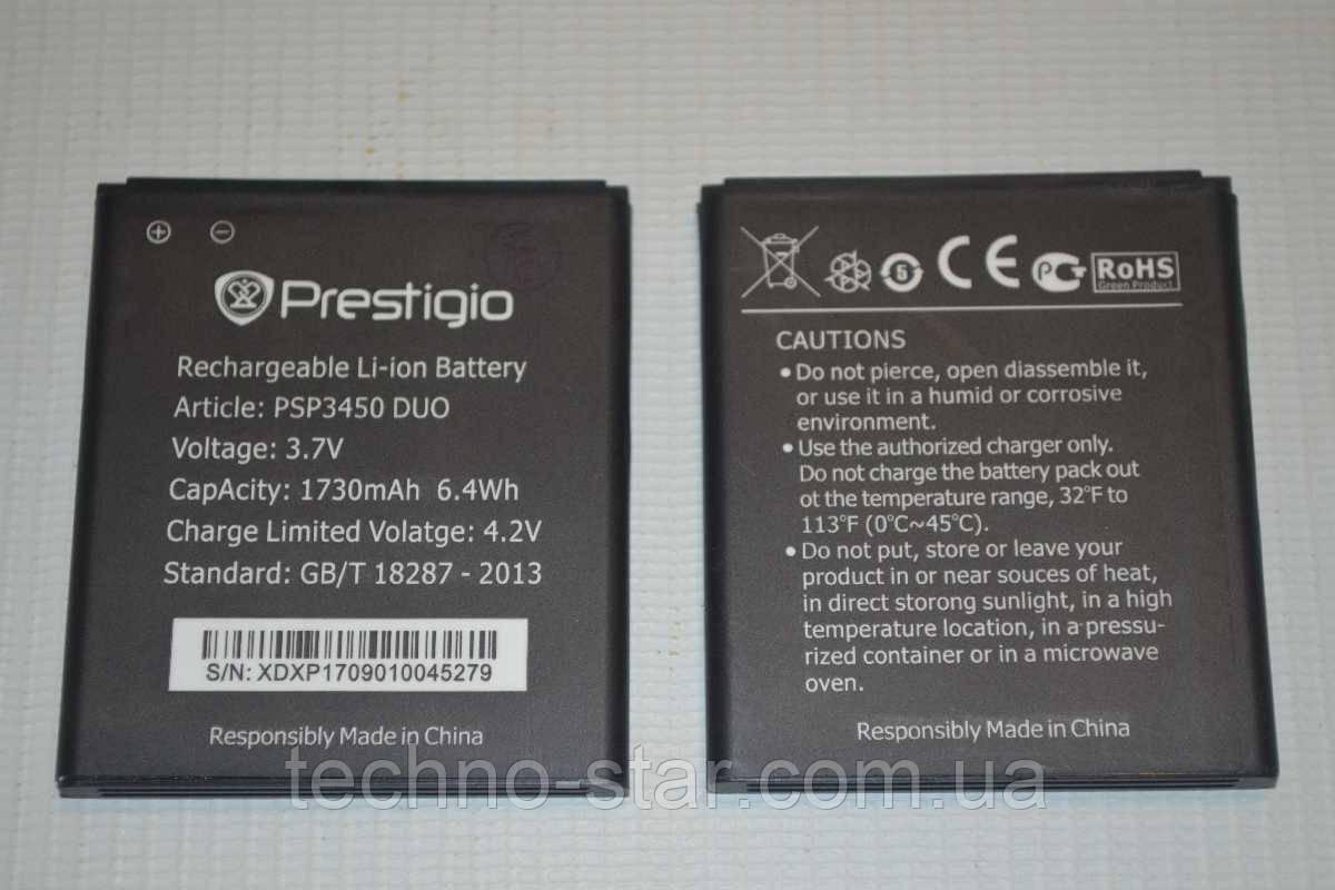 Оригинальный аккумулятор (АКБ, батарея) для Prestigio MultiPhone 3450 Duo